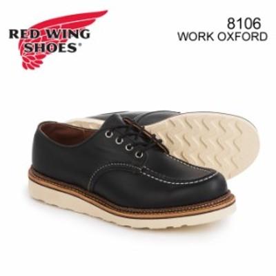REDWING 8106 レッドウィング オックスフォード WORK OXFORD MOC TOE BLACK CHROME モカシントゥ ブーツ レザー ワークブーツ