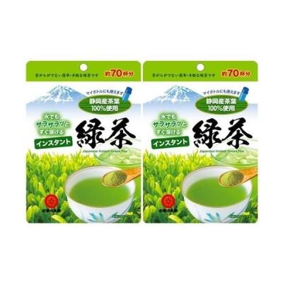 お茶の丸幸 静岡産インスタント緑茶 50g×2個