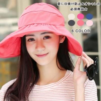 UVカット帽子/レデイース/紫外線対策/つば広/サンバイザー/UVカット/帽子レディース/つば広/夏/女優帽/スタイル/レース付き/サイズ調節可
