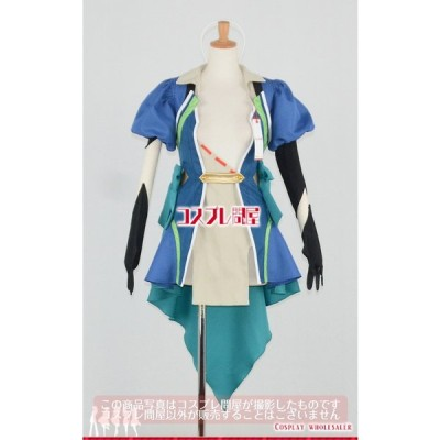 Fate/Grand Order(フェイトグランドオーダー・FGO・Fate go) ダビデ 第二段階 カチューシャ付き コスプレ衣装 [3236]