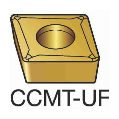 サンドビック CCMT 09 T3 02-UF コロターン107 旋削用ポジ・チップ 1125 (10個)