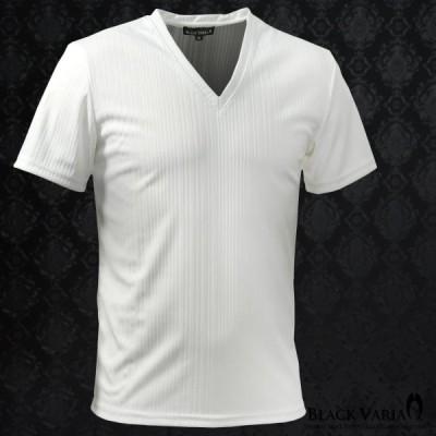 BlackVaria Tシャツ Vネック ストライプ 日本製 無地 シャドウストライプ スリム 半袖 mens メンズ(ホワイト白) 193214