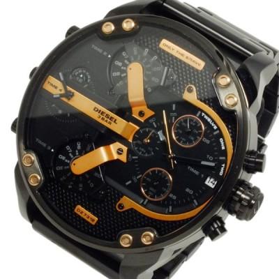 ディーゼル DIESEL 腕時計 DZ7312 メンズ 4タイム クロノグラフ クオーツ ブラック