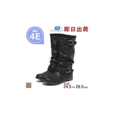 エンジニアブーツ レディース ワイズ 4E 大きいサイズ ブーツ くしゅくしゅロングエンジニア 25.5cm 26cm 26.5cm 対応 8413TW