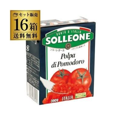 ソルレオーネ ダイストマト(紙パック)×16箱セット 送料無料 1個あたり162円(税別) 長S