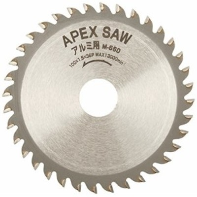 APEXSAW アルミ用 100mm36P M-660