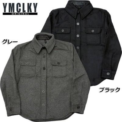 米軍タイプ C.P.O ウールシャツ ジャケット ブラック グレー  JJ127YNメンズ CPO ウールジャケット ミリタリージャケット 冬 アメリカ海軍タイプ 米海軍タイプ