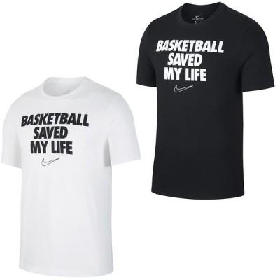 ナイキ バスケットボール 半袖 メンズ BASKETBALL SAVED MY LIFE Tシャツ  CD1132 100 010