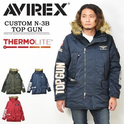 セール アビレックス AVIREX カスタム N-3B トップガン フライトジャケット アウター TOP GUN メンズ ブルゾン 防寒 暖かい アヴィレックス 6102177
