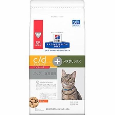 [特別療法食]ヒルズ プリスクリプション・ダイエット 猫用 c/d マルチケア+メタボリックス ドライ 500g