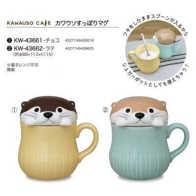 KAWAUSO CAFE カワウソすっぽりマグ(24個入)