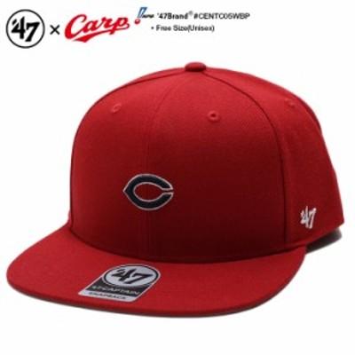 広島カープ CAP carp 応援 グッズ キャップ スナップバック 帽子 【CENTC05WBP】 フォーティーセブンブランド 47BRAND 日本プロ野球 公式
