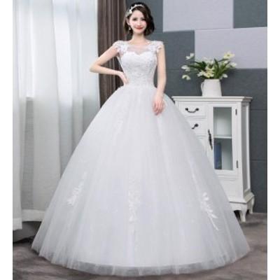 激安 韓国 ウエディングドレス ロングドレス 結婚式 二次会 演奏会 花嫁ドレス パーティードレス フォーマルドレス 撮影 白 ホワイト