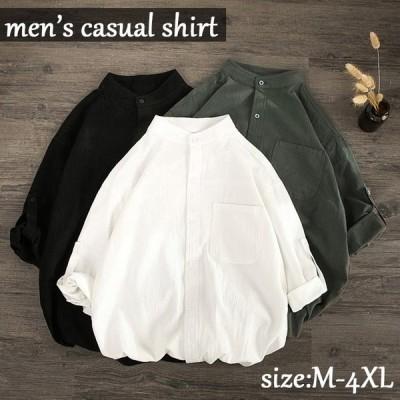 カジュアルシャツ メンズ 長袖 無地 白シャツ 柔らかい カジュアル 春夏秋 20代 30代 40代 50代