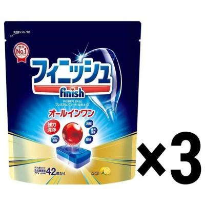 食洗機 洗剤 フィニッシュ オールインワン プレミアムパワーボール キューブ M ×3個セット