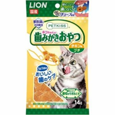 PETKISS 猫ちゃん歯みがきおやつ チキン味 プチ [ペットキッス] 14g