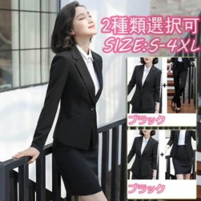 大人気 オフィス スーツセット レディース 大きいサイズ ビジネス 通勤 パンツスーツ レディース フォーマル スカートスーツ 美脚 セット