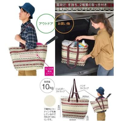 ネイティブ柄 大きなバッグ(80個入)