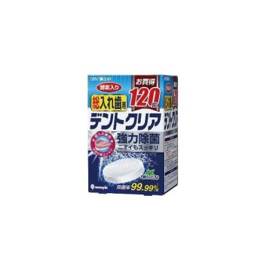 ポイント15% 介護/ デントクリア 総入れ歯用 / K-7077 120錠