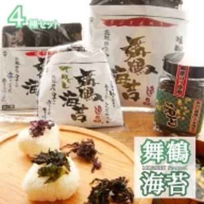 【ふるさと納税】舞鶴海苔 食べ比べ 4 種類 セット 養殖海苔 海苔 のり 国産【送料無料】