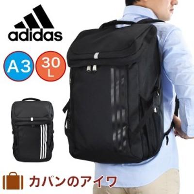 アディダス リュック adidas 30L A3 ボックス型 バックパック リュックサック ボックスリュック デイバッグ バッグパック スポーツリュッ