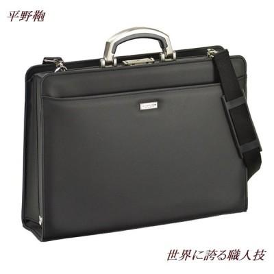 平野鞄 世界に誇る職人技 ダレスバッグ メンズ 三方開き ブリーフケース ショルダーベルト付き 2way 豊岡製鞄 日本製 B2301 +[栃木レザー] 日本製キーストラップ