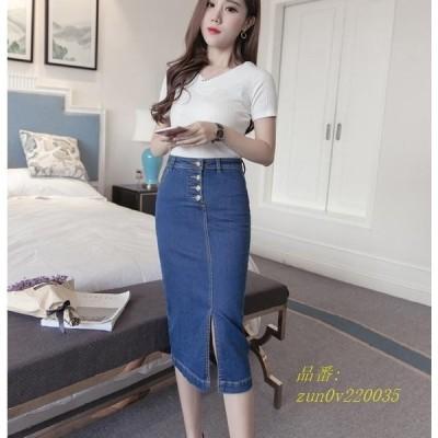 ボトムススカートタイトスカートレディース大きいサイズデニム韓国ファッション体型カバー