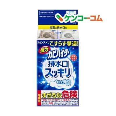 強力カビハイター お風呂用カビ取り剤 排水口スッキリ 粉末発泡タイプ ( 3袋入 )/ ハイター