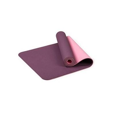 Weiliru Premium Eco Friendly Non Slip TPE Yoga Mat for Women&Men Reversible