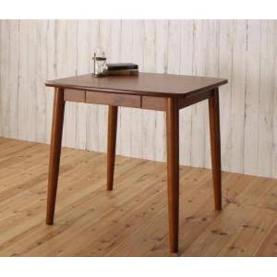 ダイニングテーブル おしゃれ 安い 北欧 食卓 テーブル 単品 モダン 会議 事務所 ( 机 幅75×70 ) 2人用 一人暮らし コンパクト 小さめ