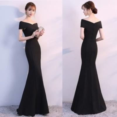 ロングドレス マーメイドラインローブデコルテ  パーティードレス 結婚式 マキシ丈 ワンピース ドレス 大きいサイズ