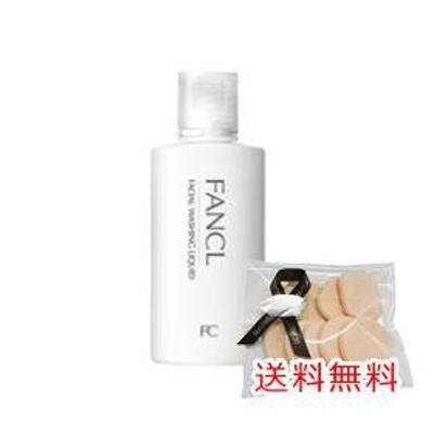 【正規品・送料込】ファンケル 洗顔リキッド(60ml)