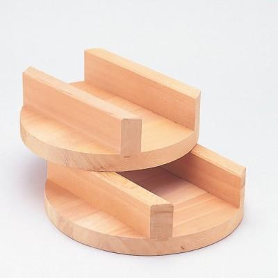 【白木】お釜の蓋 中