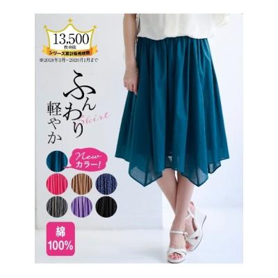 【大きいサイズ】綿100%イレギュラーヘムひざ中丈スカート 大きいサイズ スカート レディース