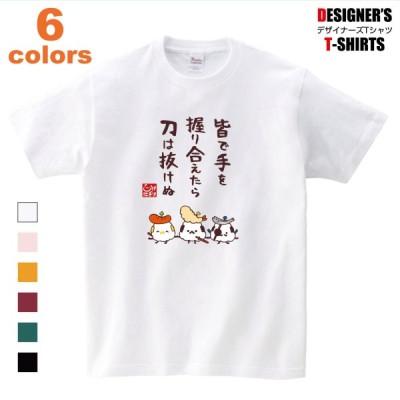 Tシャツ ひげにぎり デザイン6 戦国 おにぎり ゆるキャラ 格言 メンズ レディース キッズ プリント