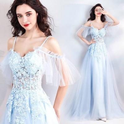 ブルー 結婚式ドレス キャミ オフショルダー イブニングドレス ロング 高級感 パーティードレス 二次会 お呼ばれドレス 演奏会ドレス 20代30代