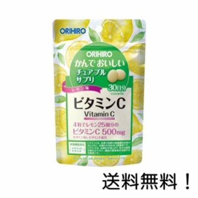 オリヒロ かんでおいしいチュアブルサプリ ビタミンC