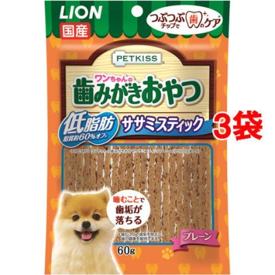 ペットキッス ワンちゃんの歯みがきおやつ 低脂肪ササミスティック プレーン (60g*3袋セット)