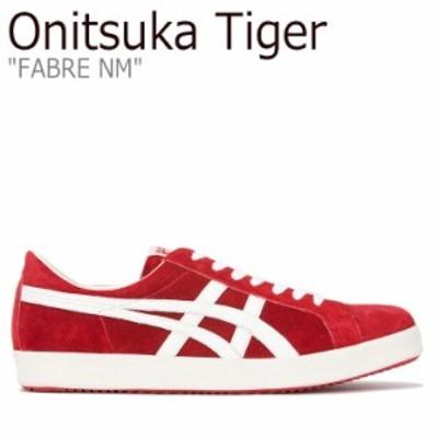 オニツカタイガー スニーカー Onitsuka Tiger メンズ レディース FABRE NM ファブレ NM CLASSIC RED WHITE 1183A915-600 シューズ