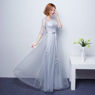 イブニングドレス ドレス お呼ばれドレス ワンピースドレス チュール 大きいサイズ 袖あり レースドレス パーティー 着痩せ ワンピース ロング丈 二次会ドレス