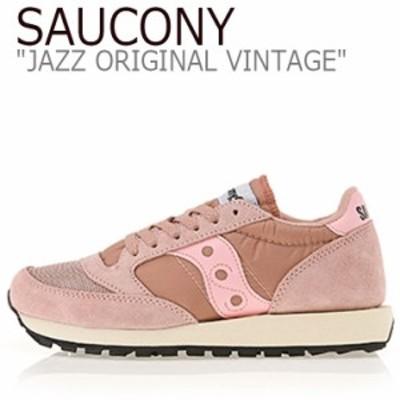 サッカニー ジャズオリジナル スニーカー SAUCONY JAZZ ORIGINAL VINTAGE ジャズ オリジナル ヴィンテージ ピンク S60368-2 シューズ