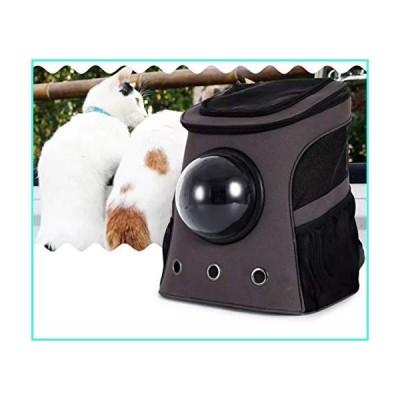 【新品】Space Pet Bag Large Canvas Waterproof Cat Dog Outdoor Travel Breathable Backpack Bubble Design(並行輸入品)
