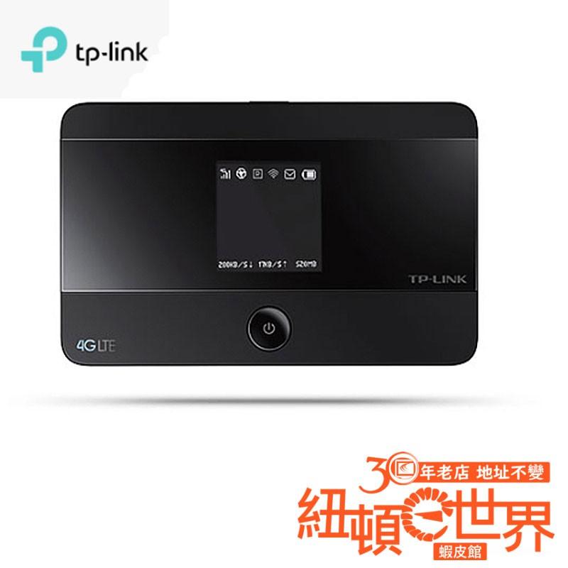 TP-LINK M7350 4G 進階版 3G/4G LTE 行動 WiFi 分享器 全新品開發票 紐頓e世界
