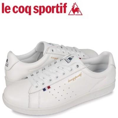 ルコック スポルティフ le coq sportif スニーカー メンズ レディース LA ローラン LA ROLAND LE ホワイト 白 QL1PJC18WH