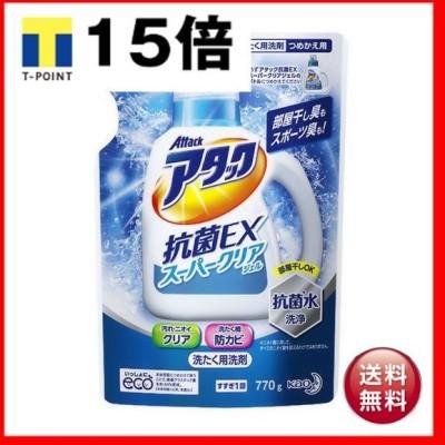 (まとめ)花王 アタック抗菌EXスーパークリアジェル つめかえ用 770g 1個〔×20セット〕