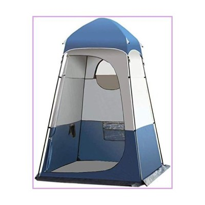 LSZ Privacy Tent Pop-up Tent Camp Toilet, Foldable Rain Shelter Portable Camping Toilet Tent Easy Set Up, Perfect for Outdoor Dressing/Showe