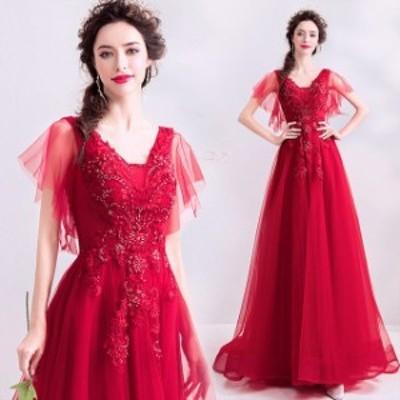 ゲストドレス 赤 ロングドレス 高級感 イブニングドレス Vネック 袖あり パーティードレ 二次会 お呼ばれ 編み上げ 演奏会ドレス