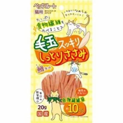 毛玉スッキリ しっとりささみ 鯛風味 20g