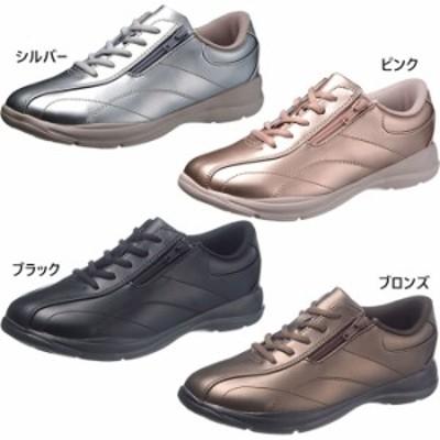 4E幅 アサヒシューズ レディース アサヒL511 ウォーキングシューズ スニーカー 紐靴 ファスナー 軽量 反射材 衝撃吸収 送料無料 asahi sh