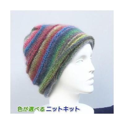 ドミナで編む2色使いのねじり帽子&スヌード 手編みキット ダイヤモンド毛糸 人気キット 編みものキット 無料編み図